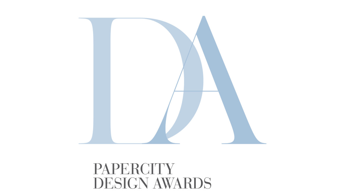 PaperCity Design Awards 2020